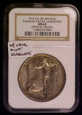 HK 399 PCGS MS 65 SO-CALLED DOLLAR PANAMA-PACIFIC EXPOSITION – 1915 Silver