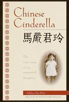 Chinese Cinderella : The True Story of an Unwanted Daughter by Adeline Yen Mah