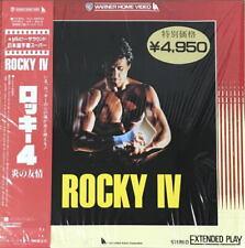 Rocky IV Sylvester Stallone Japon LD