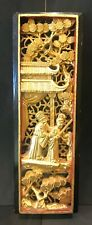 """Vintage Chinese  Wood Carving Gold Gilt Framed Panel (11""""H x 3.25""""W x .75""""D)"""