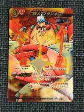 One Piece Miracle Battle Carddass OP12 Super Omega Rare 42 (Franky)