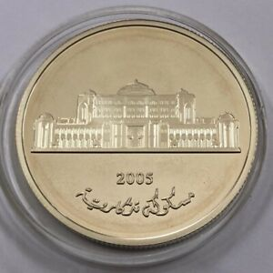 2005 Arab Emirates 100 Dirhams Silver Coin Medal Commemorative 60 Gram 50 mm UAE