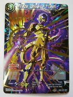 Frieza, Universe 7 United - Dragon Ball Super CCG NM/M DB1-031 SR