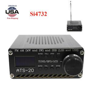 SI4732 All Band Radio Receiver FM AM (MW&SW) SSB (LSB&USB) Built-in Battery +ANT