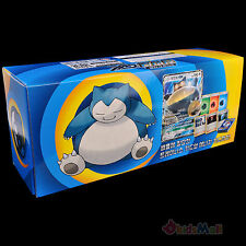 Pokemon TCG Sun & Moon SM1 Booster Packs Snorlax GX Card Storage Box Set Korean