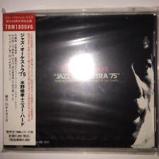 SHUKO MIZUNO - ORCHESTRA 75      CD  NEUF