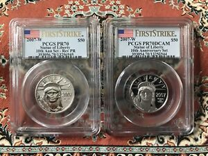 2007 W Platinum Eagle 10th Anniversary Set PCGS PR70 First Strike