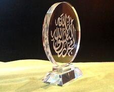 Círculo De Plata Cristal La Ilaha illallah Islámica/Musulmán Adorno/regalo Quran