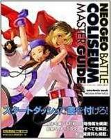 Neo Geo Battle Coliseum Master Guide Enterbrain Mook / PS2