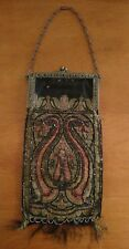 Antique tapestry Beautiful Victorian Beaded Purse