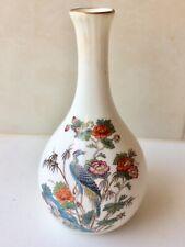 Vintage Wedgewood Oriental Kutani Crane Vase - 1970's - Unused