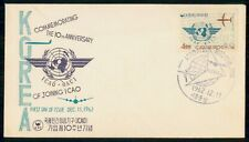Mayfairstamps Korea FDC 1962 Joining UN ICAO First Day Cover wwh_20843