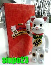 Medicom 200% Bearbrick ~ Bandai Chogokin Sky Tree Lucky Cat Neko Be@rbrick White