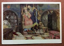 Soviet postcard 1956 Russian Beauty Tsarevna and Koschei the Deathless ZOMBIE
