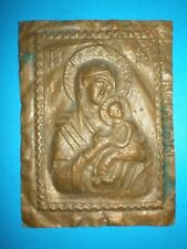 "Russian Orthodox copper icon of ""Virgin Mary Madonna with Jesus Christ"" of 20c."