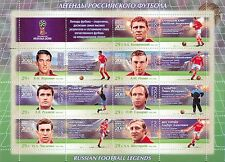 RUSSIA 2016, Full Sheet, FIFA World Cup, Legends of Football, 2nd Emission, MNH