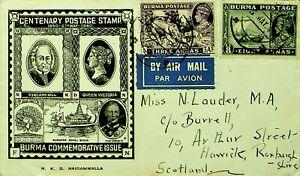 BURMA 1940 WWII STAMP CENTENARY AIRMAIL COVER W/ 1ax3 OVPT+ 2v TO SCOTLAND GB