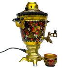 Vintage Russian Khokhloma Motif Tea Samovar by Sitka