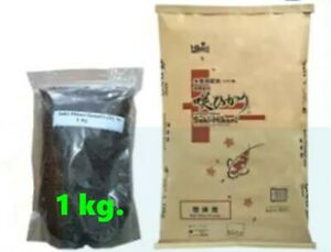Hikari Saki growth floating pellet Koi fish food diet pond small high quality