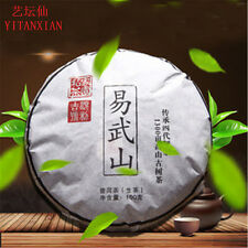 Chinese 100g Raw puer tea pu-erh yunnan pu-erh tea puer premium pu-erh tea puer