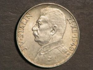 CZECHOSLOVAKIA 1949 100 Korun Stalin Silver UNC