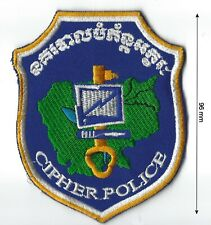 Cambodia Computer Cyber Cipher Cybercrime National Police Unit Sleeve Patch New