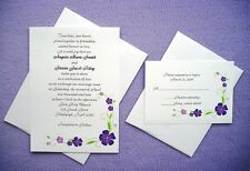 35 Personalized Custom Purple Daisy Floral Bridal Wedding Invitations Set