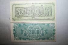2.000.000.000 DRACMAS  DE GRECIA  1944 MBC ANTIGUO