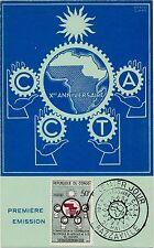 10.Anniversaire 1960 Congo, Premiere Emmission   8/1/15