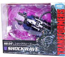 transformers the 10 years MB-04 Shockwave actions figure kids toys with box