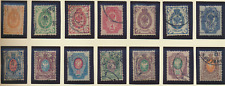 Russia Stamps Scott #55 To 67, Used