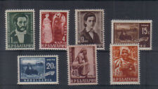 Bulgaria 1950 Painters set unmounted mint