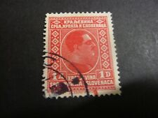 slovenaca stamp old   timbre slovaquie