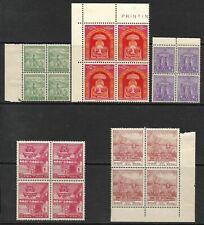 More details for nepal 1956. coronation set (5) mnh/mh blocks of 4. sg. 97 - 101. (1705)