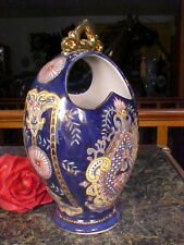 BEAUTIFL Big Porcelain Basket Vase COBALT BLUE, GOLD PLATE 3 Dimensional Motif!