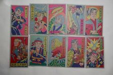 "Vintage Japanese New Samurais Warriors Menko Game Cards Lot of 10 in Bag 3""x1.7"