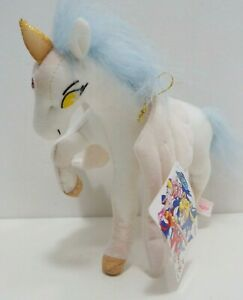 "Sailor Moon SS PEGASUS Helios Banpresto 1995 USED JUNK Plush 7"" TAG Toy Doll"