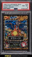 1998 Pokemon Japanese Meiji Promo Prism Charizard & Others #34 PSA 8 NM-MT