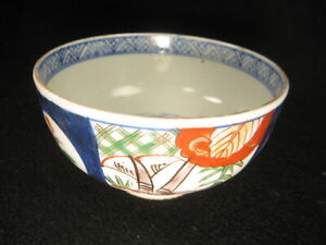 ANTIQUE JAPANESE (c 1890)  MEIJI ERA CERAMIC IMARI KOBACHI SM  BOWL