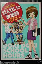 JAPAN Doki Doki School Hours: Sensei no Ojikan TV Anime Memorial Book