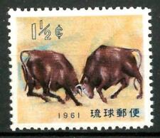 RYU KYU (JAPAN) - 1960 - Nuovo anno 1961