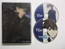 Darker Than Black: The Complete First Season (DVD, 2011, 4-Disc Set) Anime
