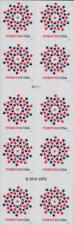 2016 47c Red & Blue Stars Patriotic Spiral, Booklet of 10 Scott 5131 Mint VF NH