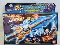 NEW Bandai Yokai Watch DX Fudou thunder sword Japan Toy F/S