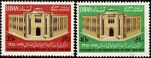 LIBAN 1965 Centenaire parlement YT n° 356 et 357  Neufs ★★ Luxe / MNH