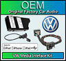 VW MDI Kit media in, VW Passat CC iPod iPhone USB lead connection, GENUINE PART