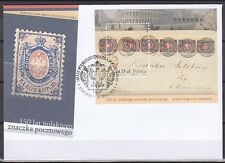 POLAND 2010 FDC SC#  - 150 Years First Polish Stamps