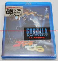 Godzilla vs. Mothra TOHO Blu-ray Japan TBR-29098D 4988104120984