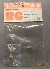 Tamiya RC Gears RS-540 250 no 24