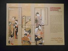 Ghana 2002 MS3316 Japanese Paintings by Katsukawa Shunso Activities of Women MNH